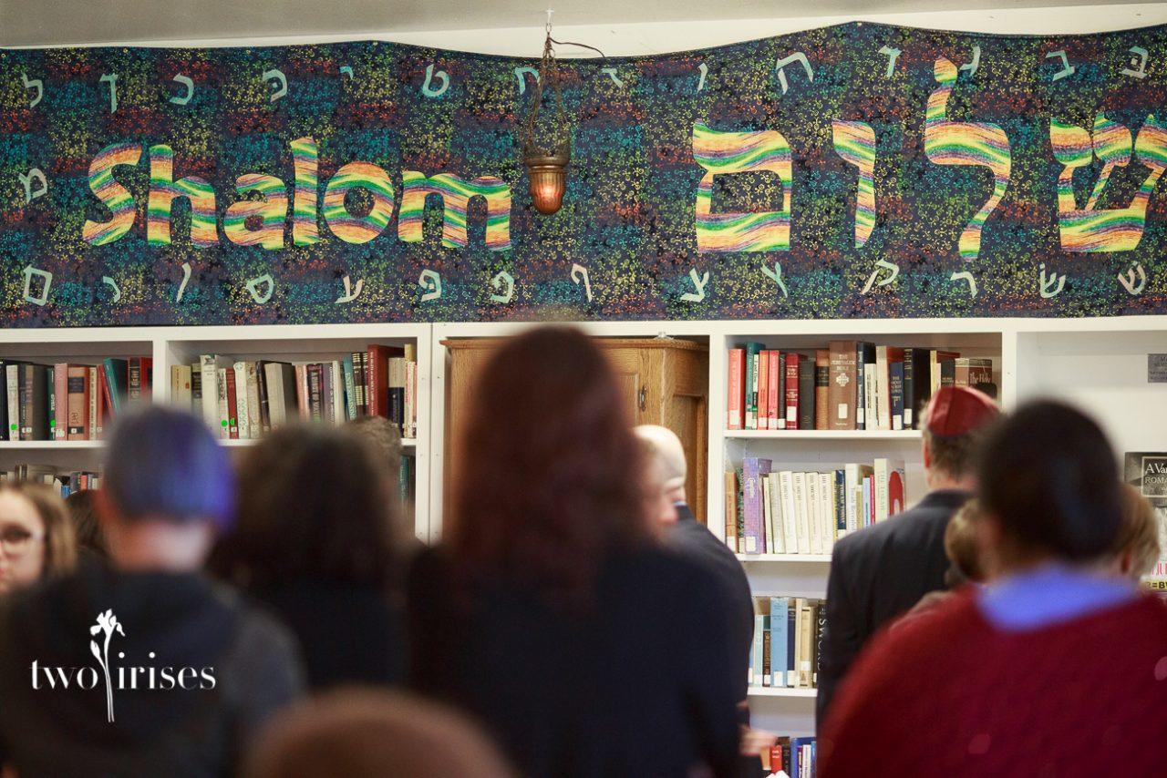 shalom greeting