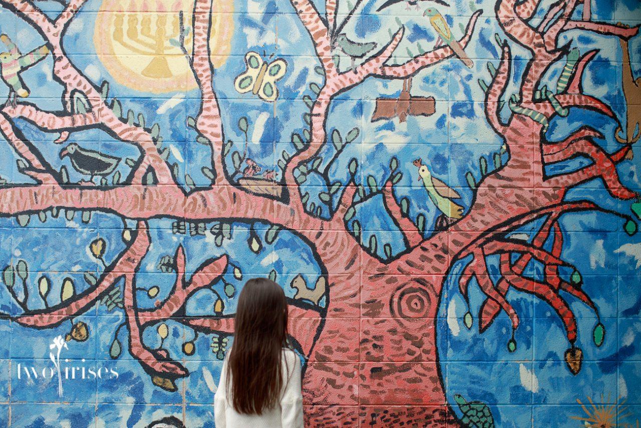 Jewish mural