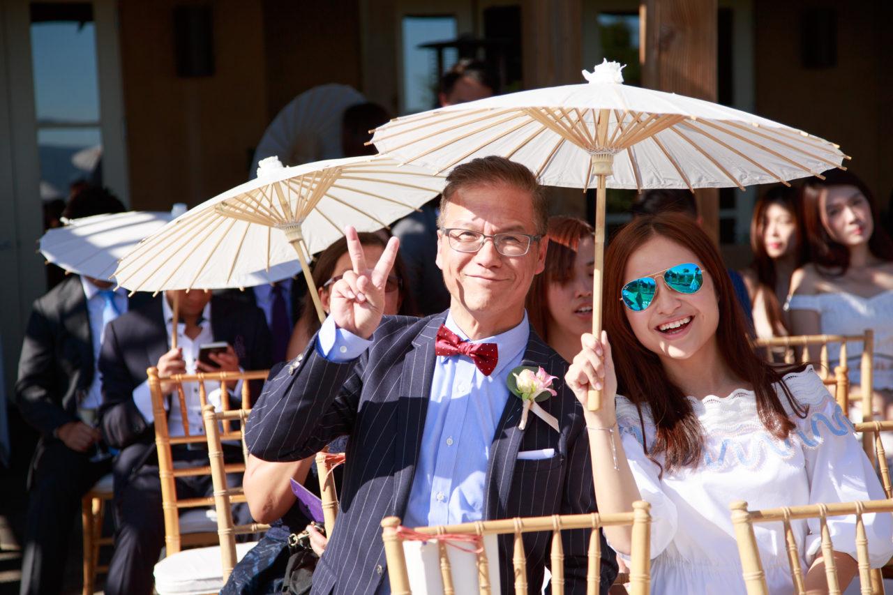 Auberge du Soleil Chinese wedding